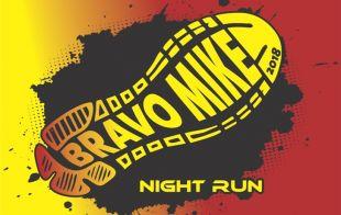 4ª Corrida e Caminhada Bravo Mike acontecerá em novembro, em Coxim